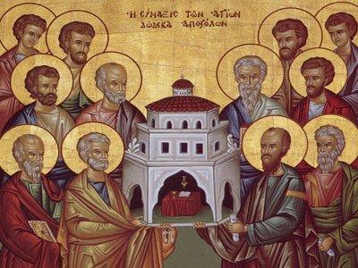 Rusalii - Coborarea Sfantului Duh asupra apostolilor